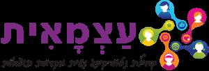 לוגו עצמאית